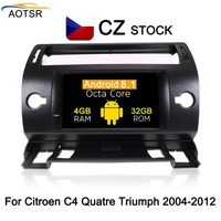 IPS Screen Android 8.1 Car DVD multimedia Player unit For Citroen C4 Quatre Triumph 2004 2012 Car Radio stereo GPS navigation