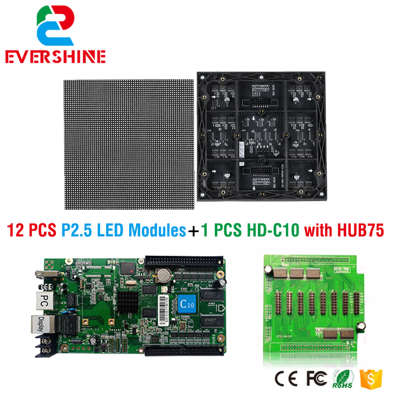 Free Shipping DIY 12PCS P2.5 Indoor SMD Full Color LED Module Display Screen free shipping 12pcs p4 indoor smd rgb full color led electronic display sign module 2pcs dc5v40a psu 1pcs video led controller