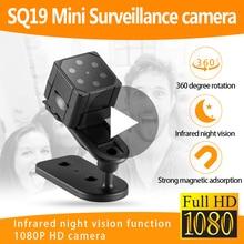 SQ19 SQ 19 קטן סוד מיקרו וידאו מיני מצלמה מצלמת עם תנועת חיישן HD 1080p ראיית לילה מצלמת וידאו זעיר Microcamera מקליט