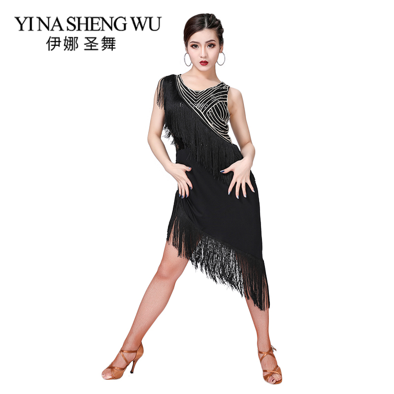New Latin Dance Sequin Clothing Women Adult Latin Dance Tassel Competition Dress Dance Practice Clothes Sexy Tango Cha Cha Dress