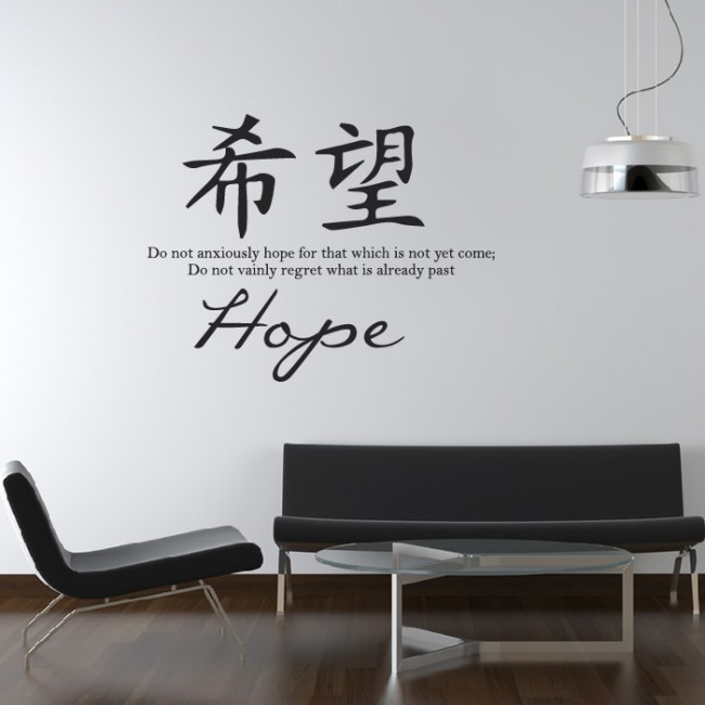 Chinese Proverb Wall Stickers