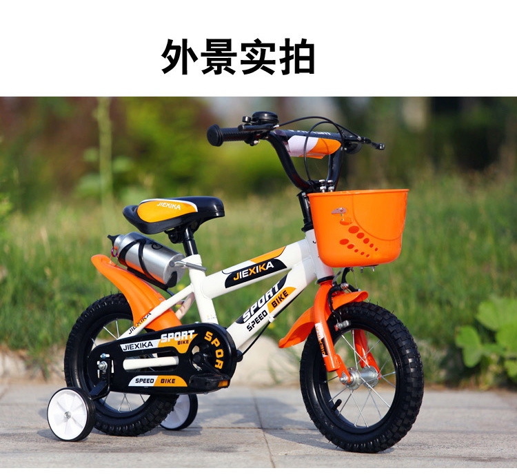 HTB1RT Wav1H3KVjSZFBq6zSMXXa3 2019 New children's bicycle 12 inch high and low grade generation baby stroller 3 6 years old mountain bike