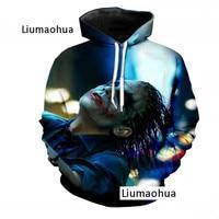 Liumaohua 2019 new large size men / women hoodies 3d printing of batman and joker sweatshirt sweatsuit casual