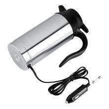 12V 750ml araç su ısıtıcısı araba elektrikli Pot paslanmaz çelik kahve kupa çakmak ile oto aksesuarları kahve su ısıtıcısı