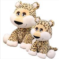 WYZHY Cute jaguar doll cheetah leopard plush toy leopard doll baby toy pillow gift 65CM