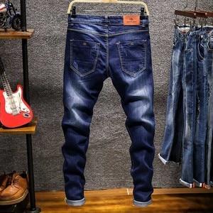 Image 5 - AIRGRACIAS Brand 2019 Fashion Jeans Men Business Casual Stretch Slim Jeans 5 Color Classic Vintage Trousers Denim Pants Jean Men