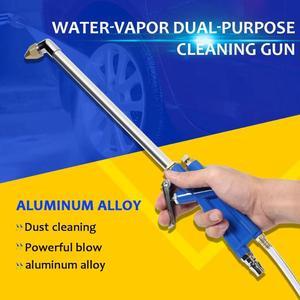 Image 2 - 400mm Motor Öl Reiniger Werkzeug Auto Auto Wasser Reinigung Pistole Pneumatische Werkzeug mit 120cm Schlauch Motor Pflege Auto scheibe Waffe