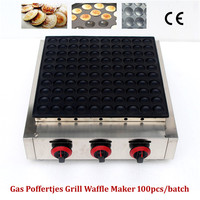 100pcs Pancakes Grill Gas Poffertjes Mini Dutch Pancake Machine for Restaurants Dinning Rooms Cafe Snack Bar