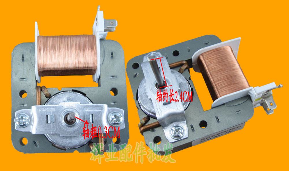 Exemption Postagepromotional New Original Beauty Of The Microwave Oven Fan Motor Cooling Mdt 10cef 18w On Aliexpress Alibaba Group
