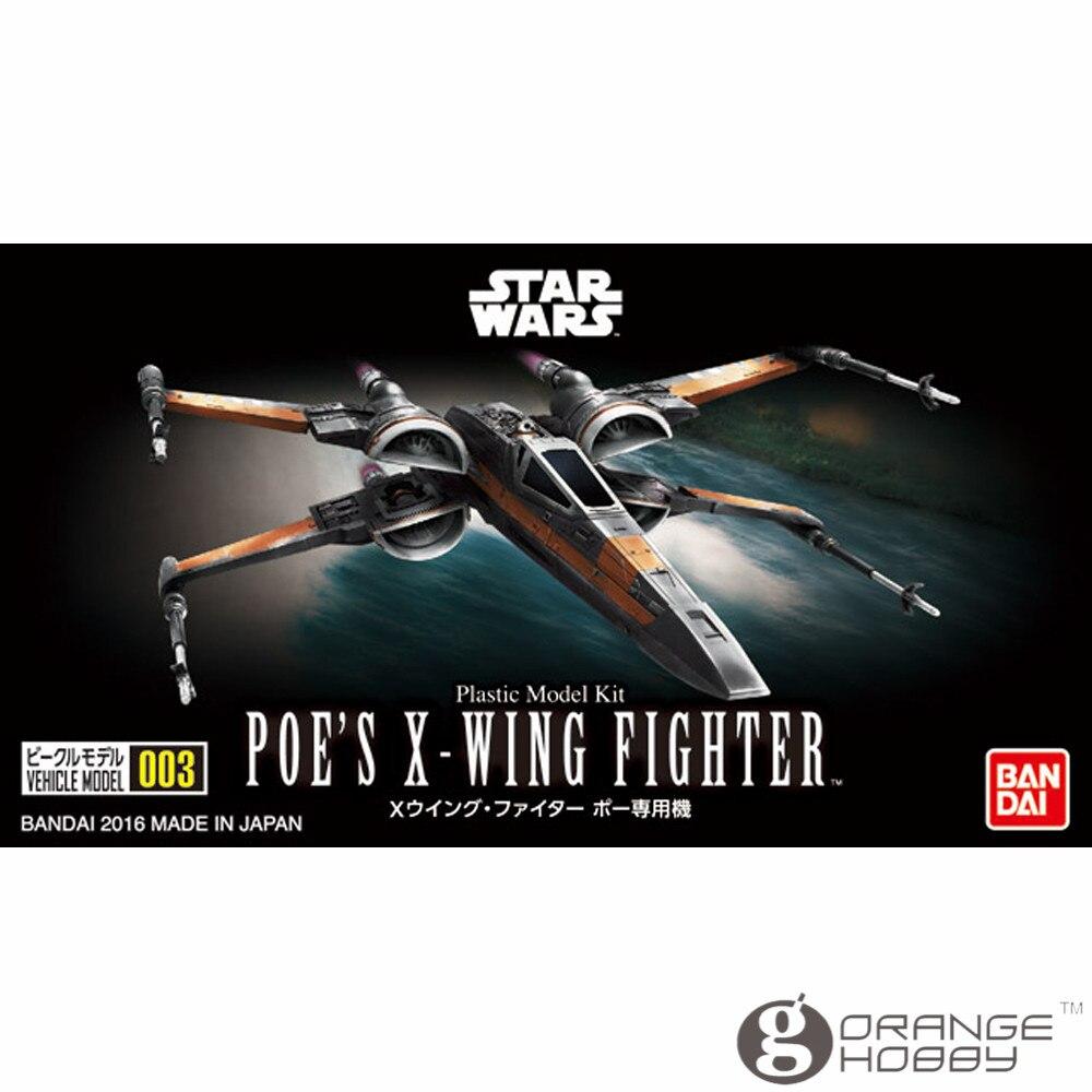 OHS Bandai Звездные войны модель автомобиля 003 Poe X-Wing Fighter сборки пластиковая модель Наборы о