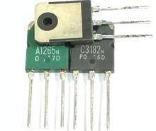 2SA1265 2SC3182 10 個 A1265 + 10 個 C3182