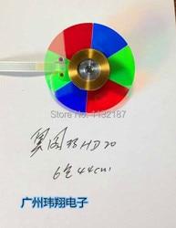 Koło kolorów do projektora optoma HD20 6 segmentów 44mm