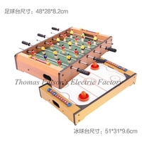 Mesa Selling Soccer Table Backgammon Wooden Football Game Foosball Toys The Children S Machine Billiards Ice