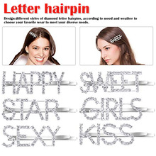 Fashion Crystal Hairpin for Women Girls Shiny Rhinestones Letters Hair Clips Styling Accessories Letter