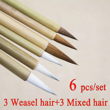 6 pcs/set Weasel hair calligraphy brush Pen Small regualr script bamboo penholder art painting supplies цена и фото