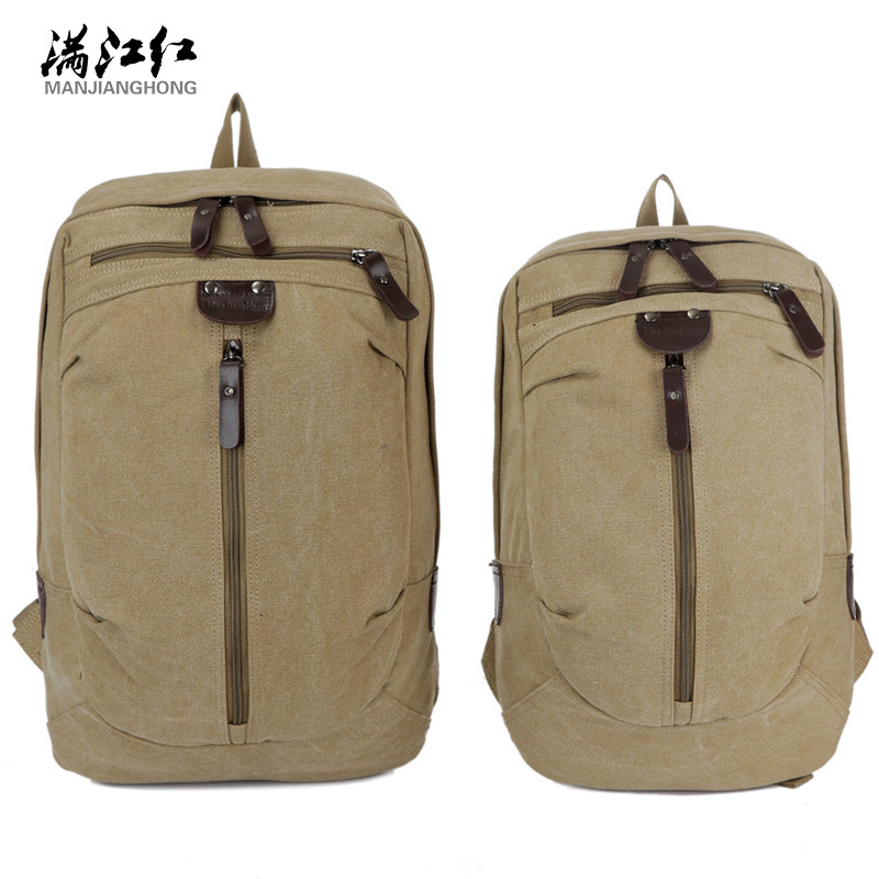 Manjianghong Men's Canvas Backpacks for Laptops Bags Vintage School Back Packs for Men Casual Canvas Backpack Bags Teenagers Bag day and night embroidery lovers backpacks canvas men women school bag for teenagers student book bags casual sport back pack