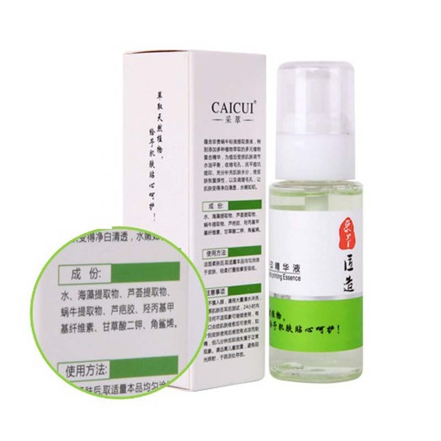New Vitamin C Essence Serum liquid Spot Freckle Removing Lighting Acne Scars Anti-aging Anti-wrinkle VC Essence Oil-control 50Ml 1