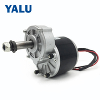Wheelchair Motor 350W 36V 60mm Longer Shaft Gear Brushed E bike Motorcycle Robot DC Motor UNITEMOTOR MY1016Z E Scooter Motor