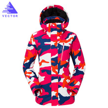 Women Ski Jacket Outdoor Winter Clothing Womens Waterproof Windproof Snowboard Coat Breathable Super Warm Suit