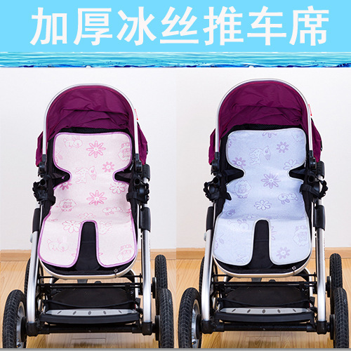1 pic baby car Strollers summer sleeping mat bicycle ...