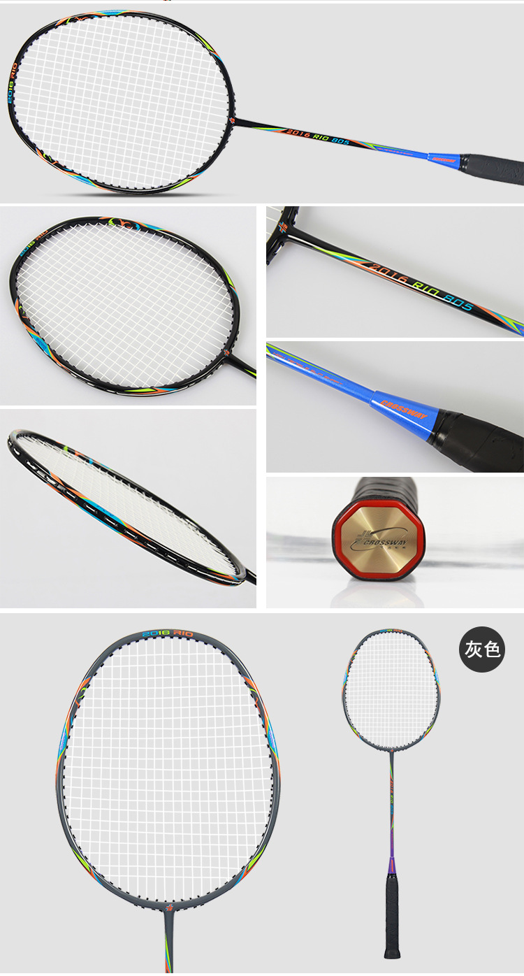Crossway 2Pcs Best Championships Badminton Rackets Doubles Carbon Lightest Shuttlecock Racquets Set Sports Rio Olympics Memorial 5