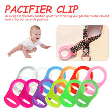 5 pc/lot Pacifier Holder Clip Adapter Ring Button Style Pacifier Adapter DIY Baby Shower Gift Accessories