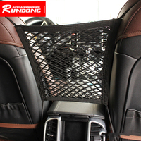 Black nylon car seat storage net pocket Car storage bag Easy installation Front seat or seat back installation