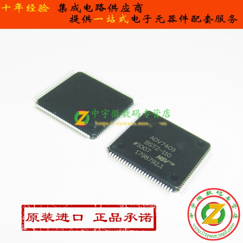 ADV7403BSTZ-110 ADV7403BSTZ ADV7403 TQFP100 Original authentic and new Free Shipping IC цена 2017