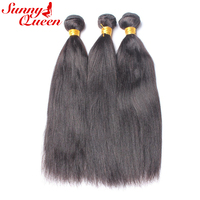 Sunny Queen 1 Piece Yaki Straight Brazilian Hair Weave Bundles 10 26 Nature Color None Remy
