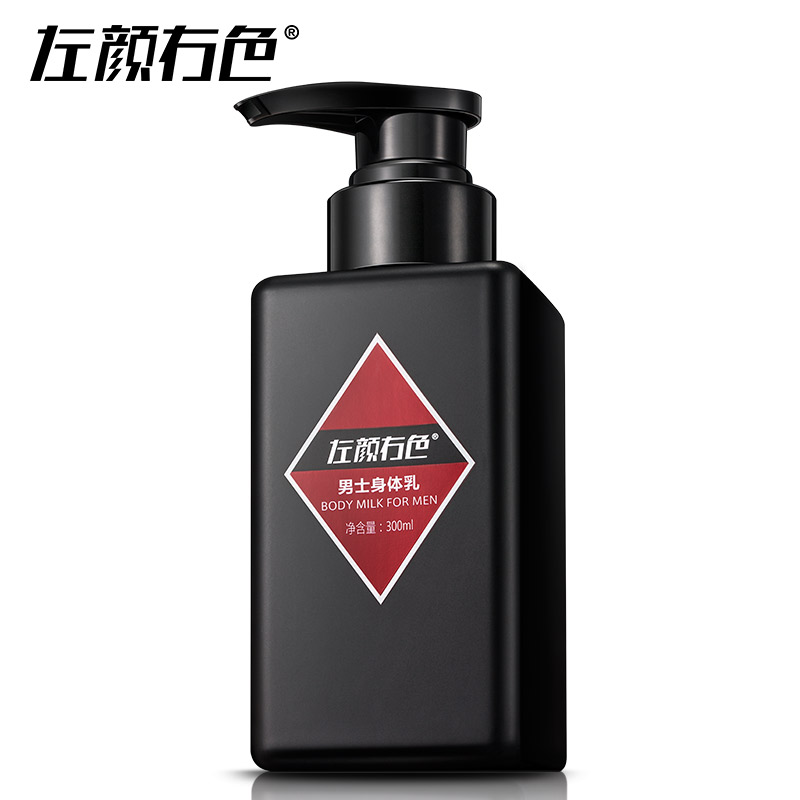 Men Moisturizing Body Lotion Petrolatum Whitening Moisturizing Firming repair Skin Care Improve the skin removing body softening after repair lotion 1000g moisturizing cosmetics body lotion skin care products beauty salon products wholesale free shipping