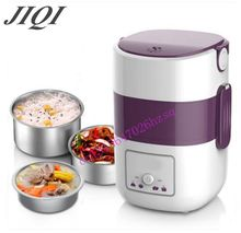 1.9L Portable electric cooker rice cooker home  or car enough for 2-4 persons Water partition cooking  three layer