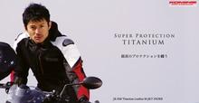 Новый jk-036 titanium кожи фиоре сетки куртка мотоцикла летом куртка