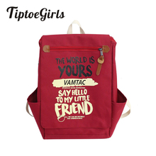 Oxford Fabric Cool Leisure Womans Backpack Bag Fashion Quality Students Schoolbag