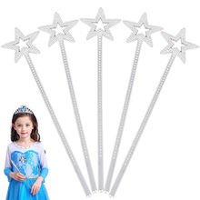1pc Fairy Star Princess Wands Shape for Kids Birthday Cosplay Party Decoration