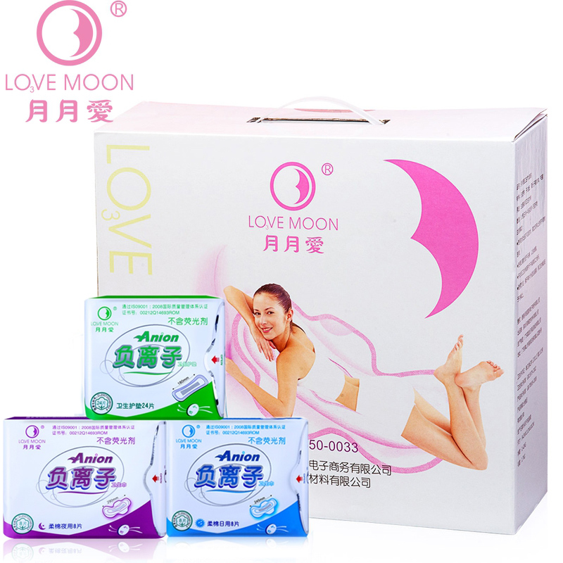19pack / lot Strip Anion Love Moon Smycken Set Winalite Lovemoon Anion Sanitära Pads Kvinna Hygien Sanitär Servett Panty Liner