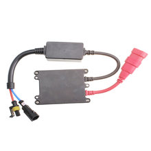 'The Best' New 35W Replacement Car Slim Conversion XENON HID Ballast for H1 H3 H4 889(China)
