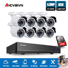 AHCVBIVN 8CH 4MP 1080P HDMI DVR Kit AHD CCTV System 4.0MP Indoor Outdoor Security Camera P2P Video Surveillance System Kit