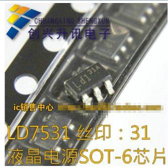10pcs/lot LD7531AMGL LD7531 SOT23-6