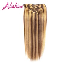 7pcs Clip In Human Hair Extensions Straight Full Head Set