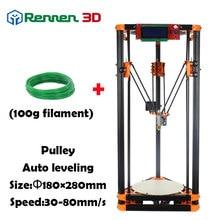 3 D Cheap Delta 3D Printer LX Auto Level Mini Kossel Rostock Reprap Prusa 3D-Printer Machine Kit Injection parts Pulley