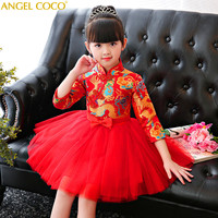Chinese New Year Girls Clothing Children'S Wedding Party Dresses For Girls Long Sleeve Red Satin Girl Evening Dress Robe Fille