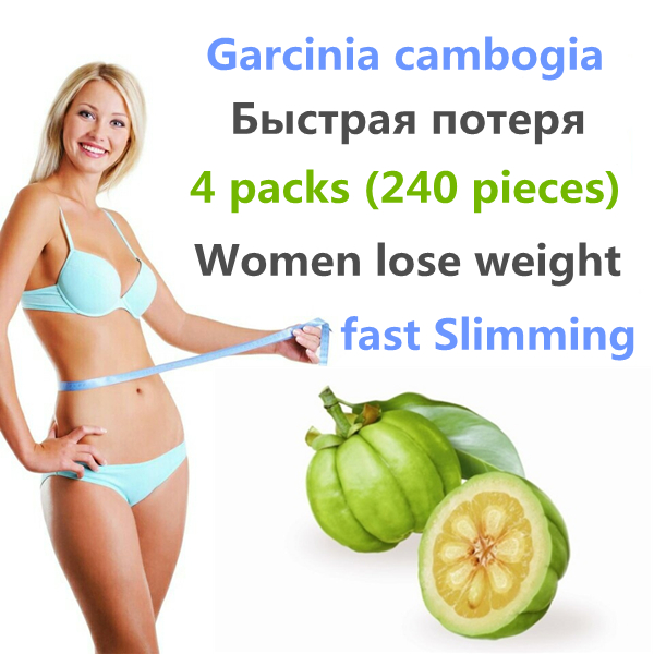 4 Packs garcinia cambogia extracts anti cellulite hca Fat Burning Weight Loss effective 100% diet NATURAL PURE Slimming products 7 1oz 200g hoodia gordonii extract powder natural fat burners for weight loss free shipping