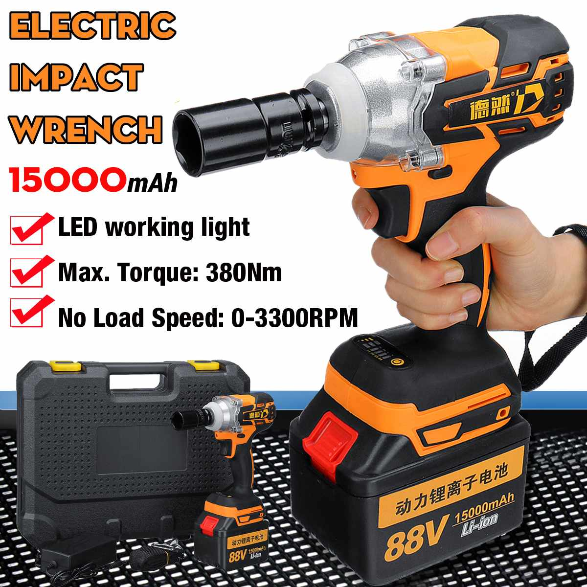 88V 380Nm Cordless Electric Wrench Brushless Impact Socket Wrench 15000mAh Li Battery Hand Drill Installation Power Tools88V 380Nm Cordless Electric Wrench Brushless Impact Socket Wrench 15000mAh Li Battery Hand Drill Installation Power Tools