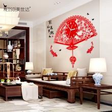 The United States Star guabiao creative art quartz clock clock simple Chinese modern living room clock swing clock mute watches
