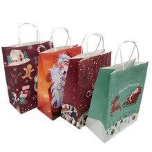 10 個ビッグクリスマスバッグキャンディー 26*12*33 センチメートルメリークリスマス紙袋新年ギフトバッグハンドルと党はパッキングを好意