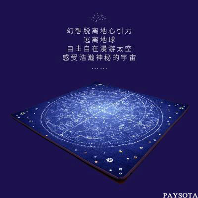PAYSOTA Таємничий зоряний посуд з - Домашній текстиль