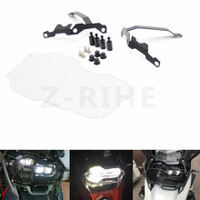 For R1200GS Headlight Protector Guard Lense Cover for BMW R 1200 GS Adventure ADV 2013 2014 2015 2016 after market 13 14 15 16