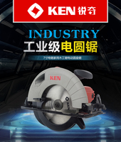 1350w Stone Cutter At Good Price And Fast Delivery From Top Brand With 1blade Freely For