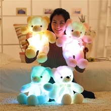Bear light pillow Comfort the child sleeping pillow Home Furnishing decoration back cushion toys for children gift 50cm