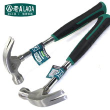 laoa  steel tube claw hammer 8oz woodworking professional tool home improvement tools
